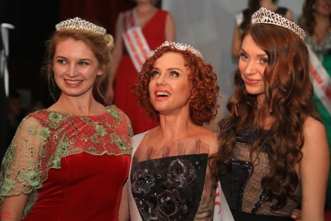 Миссис «Пермь и Пермский край 2016»