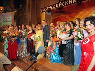 8 марта стартует конкурс «Женщина России 2010»