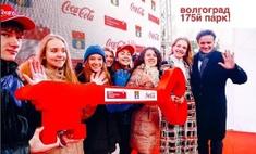 Водянова побывала на месте гибели трех девочек под Волгоградом