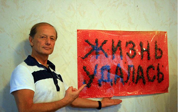 Михаил Задорнов, официальный сайт
