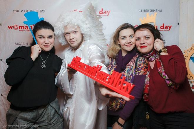 Женский КВИЗ от Woman's Day