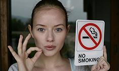 Бросаем курить: часть третья