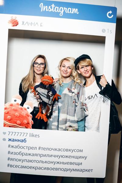 Вероника Белоцерковская, Яна Рудковская и Полина Киценко