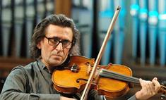 Юрий Башмет получит приз фестиваля искусств в Сочи