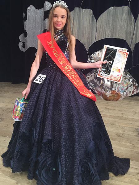 Конкурс Лучшая модель России 2015