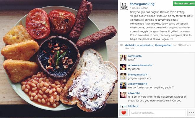 Английский завтрак: рецепт