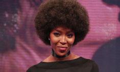 Наоми Кэмпбелл объяснила свой афро-парик