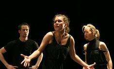 В Москве открывается Международный театральный фестиваль