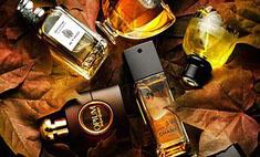 10 ароматов, которые согреют холодной осенью