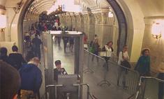Кристина Асмус спустилась в московское метро