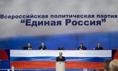 «Единая Россия» привлекла к агитации миллиардеров из списка Forbes