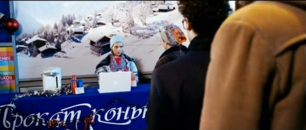 Казань в кино, Елки