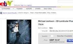 Портрет Майкла Джексона выставят на eBay