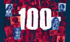 100 самых сексуальных женщин страны декабрьском номере журнала