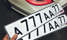 россии появятся новые автомобильные номера
