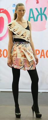 показ бумажной моды Paper Fashion Art