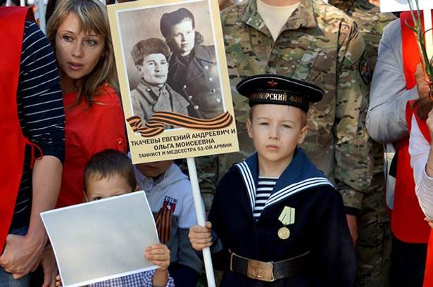 Бессмертный полк в Ростове