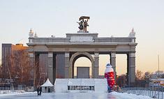 Каток, стилизованный под советские времена, заработает на ВВЦ
