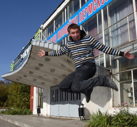 В Перми Олег не скупится на проявление эмоций