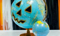 Хеллоуинская тыква из глобуса