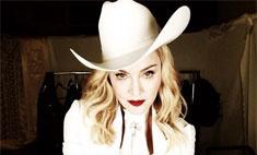 Мадонна превратилась в шкурку от банана