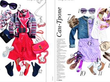 Стилисты ELLE создали несколкьо модных образов, используя вещи марки Motivi