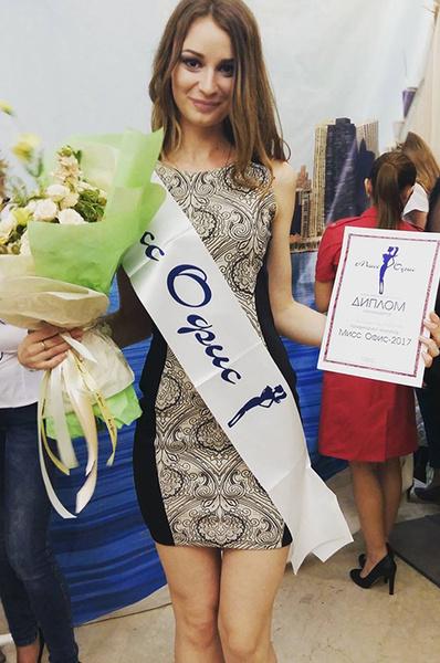 Ростовчанка сразится в финале за титул «Мисс офис-2017»