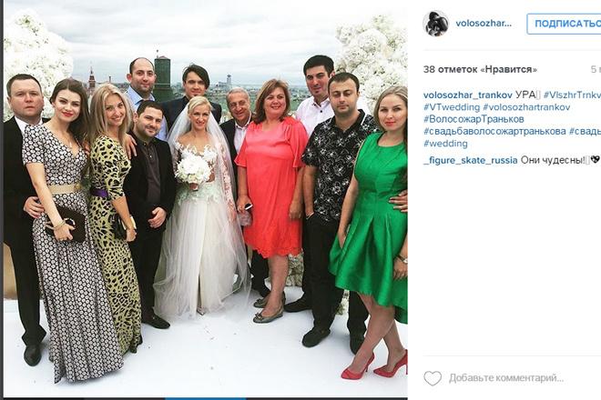 волосожар и траньков свадьба фото