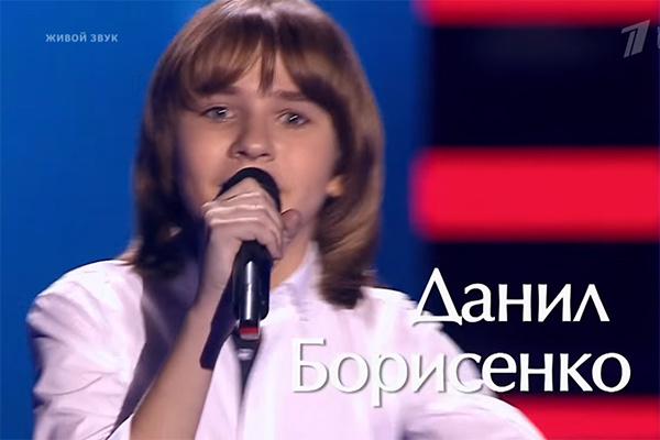 """Данил Борисенко из Волгограда принял участие в шоу """"Голос. Дети"""""""