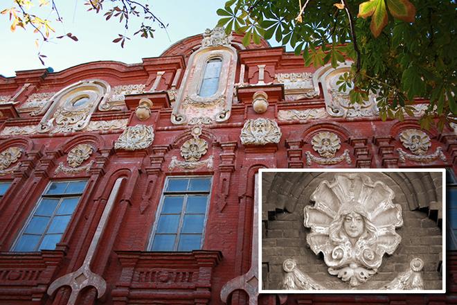 История Волгограда
