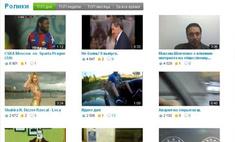 RuTube проведет конкурс любительских фильмов