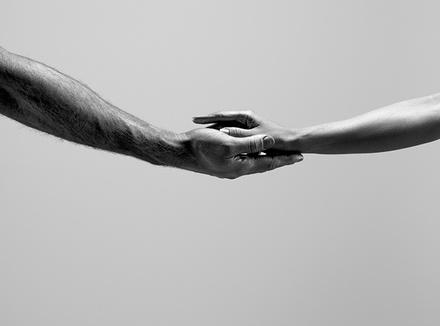 Возьми мою руку