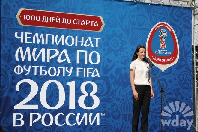 ЧМ-2018, флешмоб, футбол, мундиаль, Волгоград