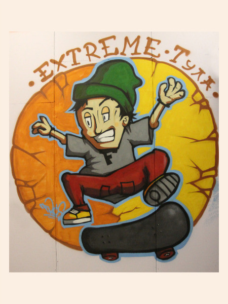 Конкурс граффити в Туле