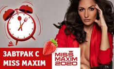 «Видеозавтрак с Miss MAXIM»: Валерия Райская учит готовить блинный торт