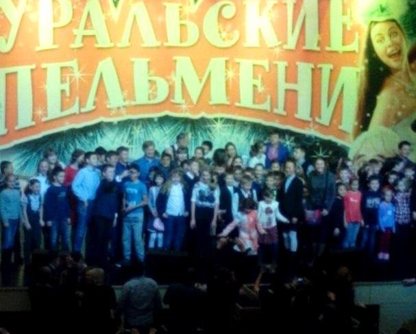 Концерт «Уральских пельменей» в Красноярске