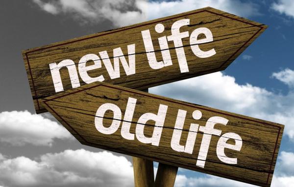С чего начать новую жизнь