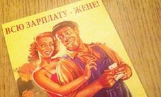 Максим Виторган отдает всю зарплату жене