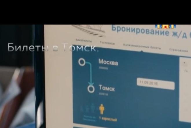 """""""Физрук"""""""