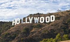 Голливудские актеры и сценаристы добились повышения зарплаты