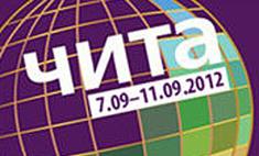 Объявлена программа II Забайкальского международного кинофестиваля