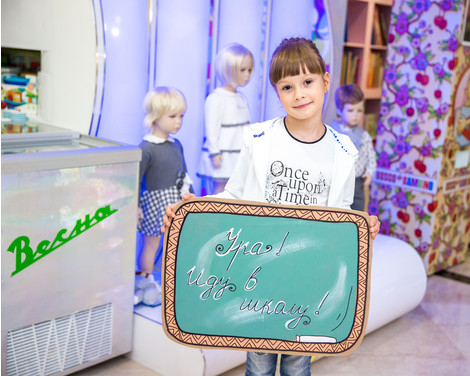 Подготовка к школе в BOSCO Bambino ВЕСНА и ГУМе | галерея [1] фото [5]