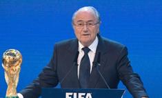 Президент ФИФА извинился перед геями