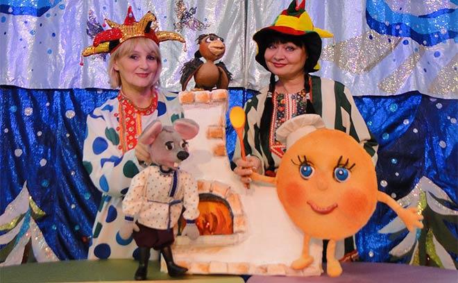 театр кукол, кукольный театр