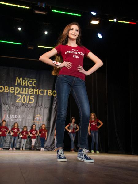 «Мисс Совершенство – 2015», Екатерина Гордиенко