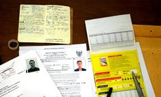 Новая Шенгенская виза: как ее оформить?