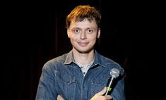 Виктор Комаров из Stand Up: сначала парень всегда клюет на внешность