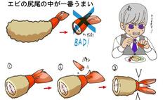Как есть креветки правильно