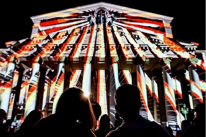 29 апреля: «Город световой культуры» на пл. Островского
