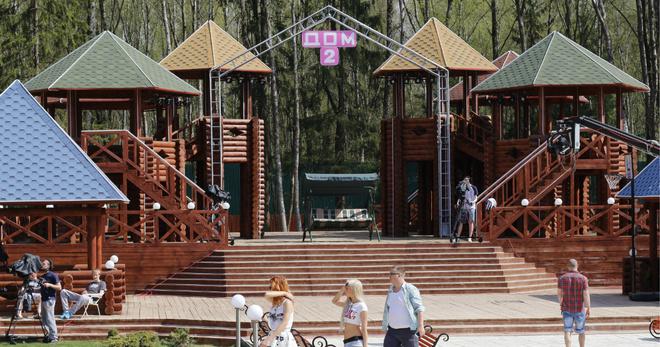 Московские власти запланировали снос съемочной площадки «Дома-2»